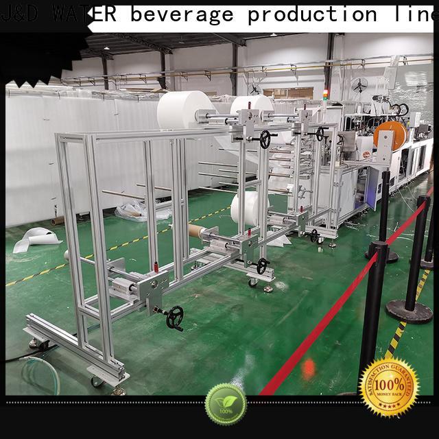 J&D WATER face mask machine customized making