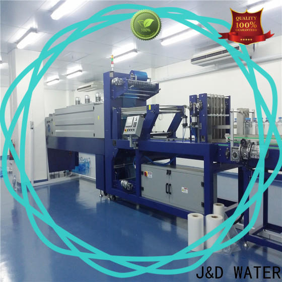 wrapping bottle pack machine stable performance for medicine