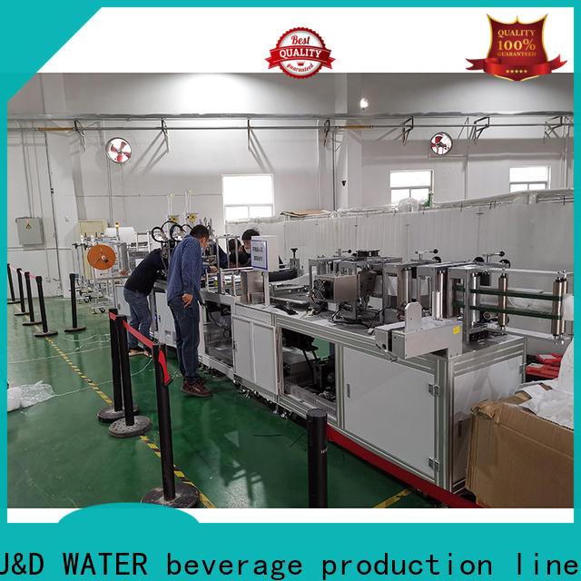 J&D WATER facial mask making machine multifunction customized