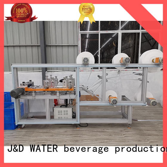 J&D WATER facial mask making machine factory direct supply high quality