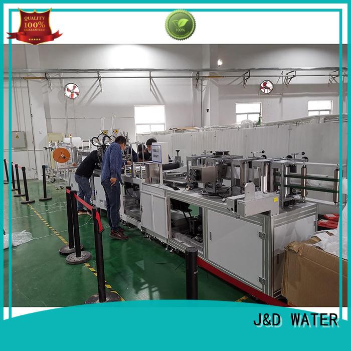 J&D WATER facial mask making machine professional customized