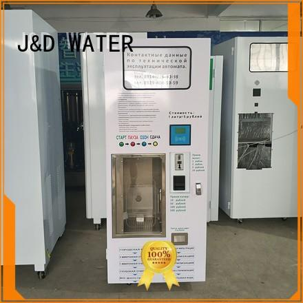 high efficiency best vending machines latest easy operation