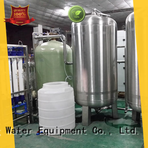 water treatment machine filter for industry