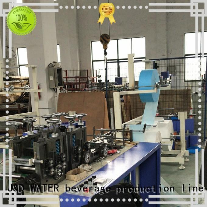 J&D WATER mask making machine complete function high quality