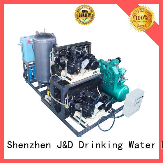 J&D WATER industrial mixer