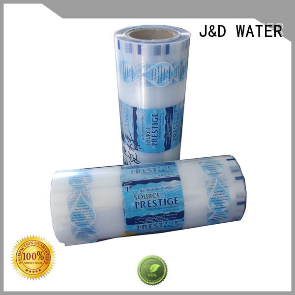 high quality packing film latest at sale